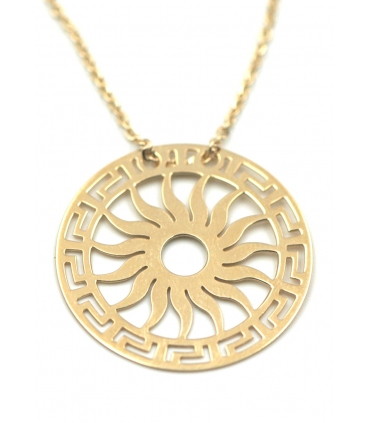 Yellow Gold Necklace with Sun Pendant